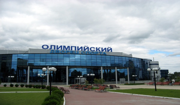 Дворец спорта Олимпийский