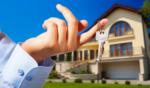 Льготная ипотека в 2018 году условия