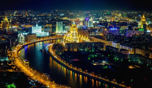 Ночной город - Москва