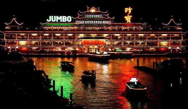 плавучий ресторан «Джамбо»