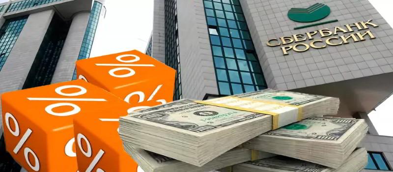 Один из самых крупных банков страны