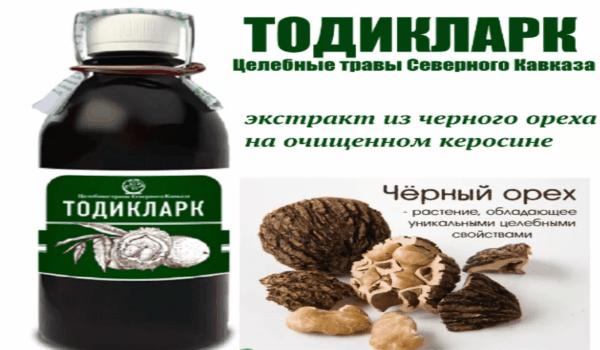 Настойка грецкого ореха на керосине