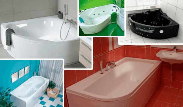Оптимальная ванна